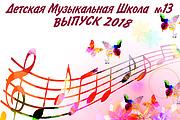 Создаю макеты баннеров 6 - kwork.ru
