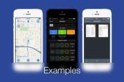 Разработаю iOS приложение 3 - kwork.ru