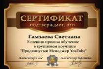 Сделаю монтаж и обработку видео 8 - kwork.ru