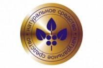 Отрисовка в векторе растрового изображения 15 - kwork.ru