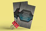 Дизайн макет визитки 25 - kwork.ru
