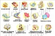Создание иконки 13 - kwork.ru
