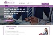 Адаптивная верстка сайтов 25 - kwork.ru
