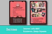 Создам макет листовки и флаера 9 - kwork.ru