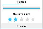 Разработка Android приложения 24 - kwork.ru
