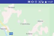Разработка Android приложения 29 - kwork.ru