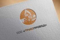 Разработаю логотип для Вашей компании 127 - kwork.ru