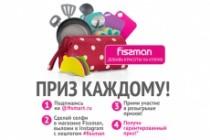 Баннер или слайд 19 - kwork.ru