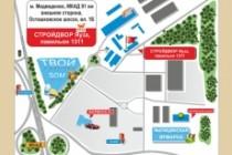 Карты и схемы проезда 42 - kwork.ru