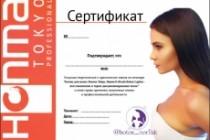 Сделаю дизайн-макет визитной карточки 47 - kwork.ru