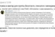 Оформлю группу Вконтакте Аватар + Обложка + Баннер 15 - kwork.ru