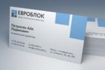 Дизайн визитки, исходники для печати бесплатно 32 - kwork.ru