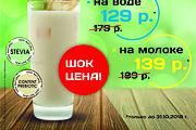 Составлю коммерческое предложение 7 - kwork.ru