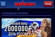 Ваш сайт в мобильном приложении 5 - kwork.ru