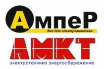 Отрисовка в векторе 12 - kwork.ru