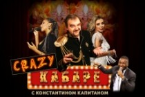 Дизайн Афиша, Плакат, Постер 22 - kwork.ru