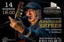 Дизайн Афиша, Плакат, Постер 27 - kwork.ru