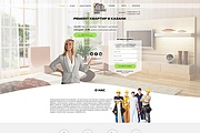 Создание Landing Pages на Wordpress 28 - kwork.ru