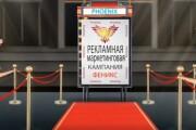 Промо ролик - главное оружие за место под Солнцем для Вашего бренда 13 - kwork.ru