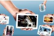 Промо ролик - главное оружие за место под Солнцем для Вашего бренда 15 - kwork.ru