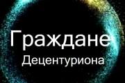 Промо ролик - главное оружие за место под Солнцем для Вашего бренда 18 - kwork.ru