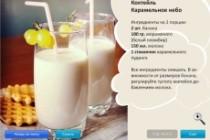 Создам Книжный Шкаф с вашим контентом на iOS 9 - kwork.ru