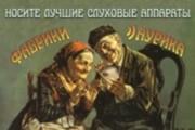 Дизайн баннера 103 - kwork.ru