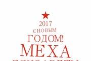 Дизайн баннера 105 - kwork.ru