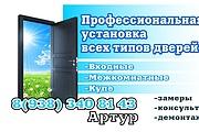 Дизайн баннера 109 - kwork.ru