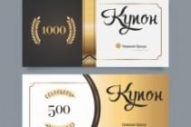 Создам дизайн сертификата, купона 14 - kwork.ru