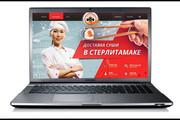 Первый экран Landing Page 55 - kwork.ru