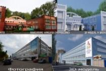 3d замена экстерьера по фотографии 23 - kwork.ru