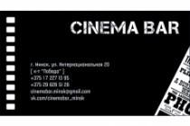 Дизайн визитки с исходниками 220 - kwork.ru