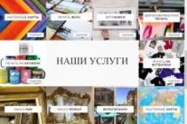 Семантическая, адаптивная, кроссбраузерная верстка 5 - kwork.ru