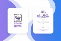 Дизайн Вашего приложения. iOS и Android 80 - kwork.ru