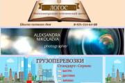 Оформление группы ВКонтакте 13 - kwork.ru