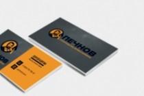Сделаю дизайн визитки, визитных карточек 182 - kwork.ru