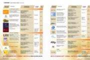 Полиграфическая верстка книги, журнала, каталога 10 - kwork.ru