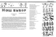 Полиграфическая верстка книги, журнала, каталога 14 - kwork.ru