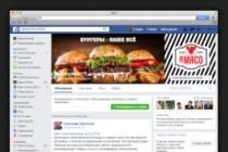 Оформлю вашу группу или страницу в Facebook 14 - kwork.ru