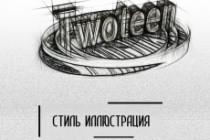 Оформление групп vk, каналов youtube 6 - kwork.ru