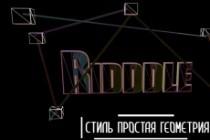 Оформление групп vk, каналов youtube 7 - kwork.ru