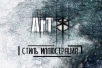 Оформление групп vk, каналов youtube 9 - kwork.ru