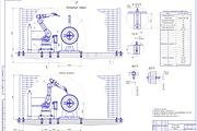 2D и 3D - чертежи и оцифровка в Компас 3D и SolidWorks 7 - kwork.ru