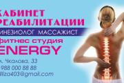 Дизайн визитки 15 - kwork.ru