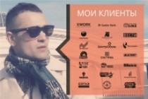 Создаю крутые дизайны карманных календарей 3 - kwork.ru