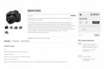 Понятный Интернет-магазин Premium WP шаблон 4 - kwork.ru