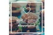 Видео Промо для Instagram из шаблона 7 - kwork.ru