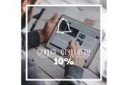 Видео Промо для Instagram из шаблона 9 - kwork.ru