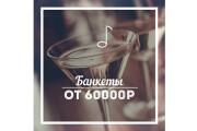 Видео Промо для Instagram из шаблона 10 - kwork.ru